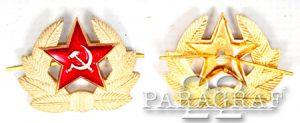 Gwiazda MW ZSRR