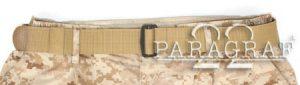 Pas US piaskowy
